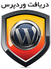 WordPress-downloaad