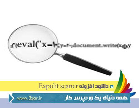 Expolit-scaner