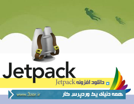 Jetpack-Update