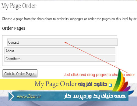 My-Page-Order