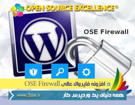 OSE-Firewall