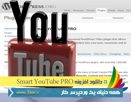 Smart-YouTube-Pro
