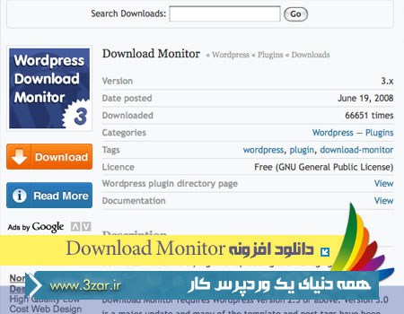 Wordpress-Download-Monitor