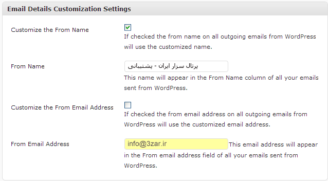 change-email-from-details-plugin-settings-sc