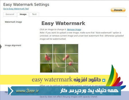 easy-watermark-wordpress