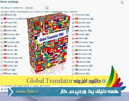 global-translator