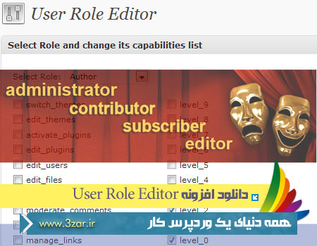 user-role-editor