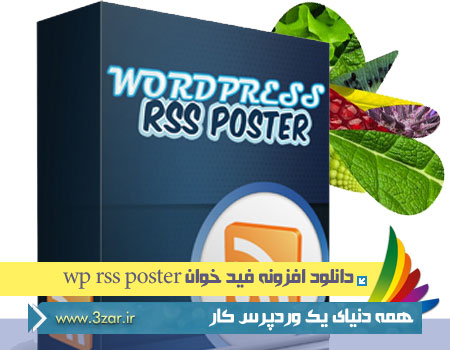 wp rss poster